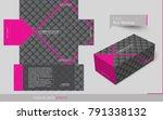 red strips on black background. ... | Shutterstock .eps vector #791338132