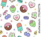 seamless pattern of cute pastel ... | Shutterstock .eps vector #791342776