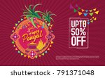 happy pongal sale background... | Shutterstock .eps vector #791371048
