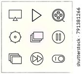 matherial design line icons set ... | Shutterstock .eps vector #791381266