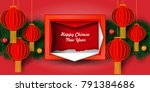 greeting card chinese new year...   Shutterstock . vector #791384686