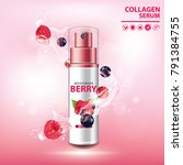 berries collagen vitamin skin... | Shutterstock .eps vector #791384755
