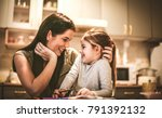 young mother with her little... | Shutterstock . vector #791392132