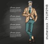 vector man model | Shutterstock .eps vector #791392948