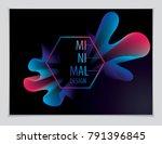 vector of modern abstract shape ... | Shutterstock .eps vector #791396845