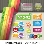 colorful realistic design... | Shutterstock .eps vector #79141021