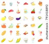 morning breakfast icons set.... | Shutterstock . vector #791418892