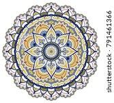 vector henna mandalas style... | Shutterstock .eps vector #791461366