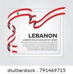 lebanon flag background | Shutterstock .eps vector #791469715