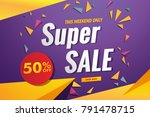 sale banner template purple | Shutterstock .eps vector #791478715