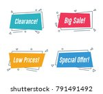 promotion banner. sale and... | Shutterstock .eps vector #791491492