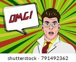 pop art man. comic speech... | Shutterstock .eps vector #791492362