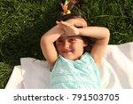 the girl is walking in the... | Shutterstock . vector #791503705