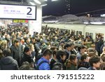 many people get on the train ... | Shutterstock . vector #791515222