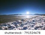 frozen lake cildir with... | Shutterstock . vector #791524678