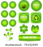 environmental icon set | Shutterstock .eps vector #79152595