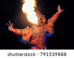 sichuan opera and face changing ... | Shutterstock . vector #791539888