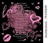 The Valentine's Day. Love Hear...