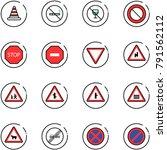 Line Vector Icon Set   Road...