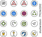 line vector icon set  ... | Shutterstock .eps vector #791562202