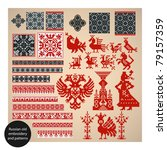 russian old embroidery and... | Shutterstock .eps vector #79157359