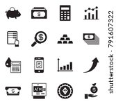 solid black vector icon set  ... | Shutterstock .eps vector #791607322