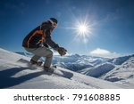 man on a snow board leaning... | Shutterstock . vector #791608885