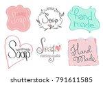collection of elegant hand... | Shutterstock .eps vector #791611585