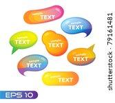 set of bubbles for speech.... | Shutterstock .eps vector #79161481