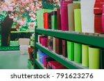shelves in flower shop with...   Shutterstock . vector #791623276