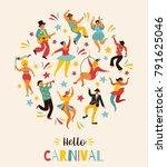 hello carnival. vector... | Shutterstock .eps vector #791625046
