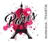 symbol paris. fashion print for ...   Shutterstock .eps vector #791628736