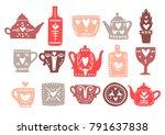 vector set of hand drawn... | Shutterstock .eps vector #791637838