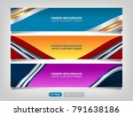 vector illustration of abstract ... | Shutterstock .eps vector #791638186