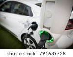 close up image of the power... | Shutterstock . vector #791639728