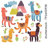 cheerful llama vector set | Shutterstock .eps vector #791643958