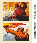 propaganda and war poster set... | Shutterstock .eps vector #791653426