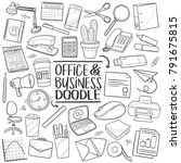 office work traditional doodle... | Shutterstock .eps vector #791675815
