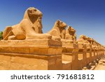 ancient architecture of karnak... | Shutterstock . vector #791681812