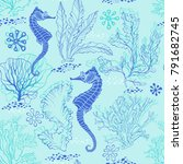 seamless pattern with seahorses ... | Shutterstock .eps vector #791682745