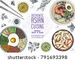 asian food top view. korean... | Shutterstock .eps vector #791693398