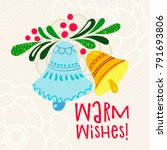 christmas greetings warm wishes | Shutterstock .eps vector #791693806