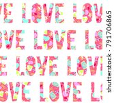 beautiful hand drawn typography ... | Shutterstock .eps vector #791706865