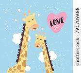 i love you. giraffes in the...   Shutterstock .eps vector #791709688