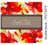 seamless abstract flower   Shutterstock .eps vector #79172473