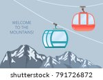 Funicular railway . Ski cable car . Vector mountain illustration .Place for inscription .Winter banner.