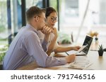 startup business people group... | Shutterstock . vector #791746516