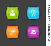 set of 4 dentist icons set... | Shutterstock .eps vector #791749996