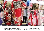 young japanese women wearing... | Shutterstock . vector #791757916