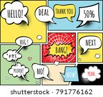 comic book speech bubbles... | Shutterstock .eps vector #791776162